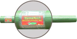 TRN TamaTurf Reinforcement Net